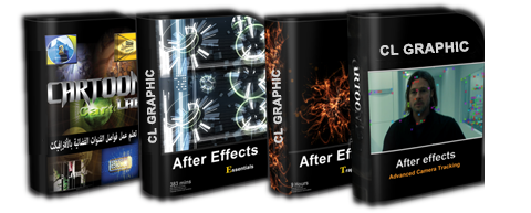 CL Graphic- After effects إسطوانات
